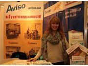 20-та спеціалізована міжнародна виставка нерухомості в Києві