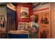 21-23 листопада в Києві у ВЦ КиївЕкспоПлаза відбувся «Ярмарок нерухомості»